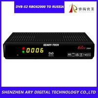 DVB-S2 Rbox2000 digital satellite receiver with Ali3606 watch hotbird/astra/eutelsat for free