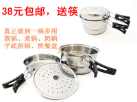 Stainless steel multi-purpose pot set cooking pots and pans steamer skillet soup pot frying pan milk pot