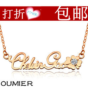 Customize 925 pure silver jewelry female diy lovers day gift birthday letter name necklace(China (Mainland))