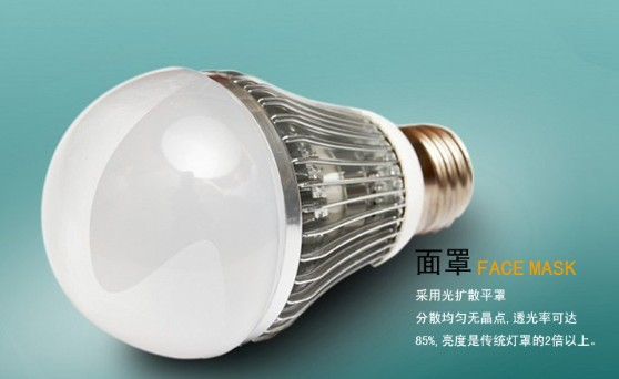 Led bulb lamp led energy saving lamp led lighting chip constant current power supply 9w(China (Mainland))