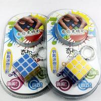 50pcs/Lot QJ 3CM 3x3x3 mini magic cube keychain heat transfer printing stickerless cube keychain+ePacket  Free Shipping