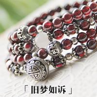 OriginalGarnet bracelet natural crystal jewelry beads bracelet 108 female beauty first spiritual