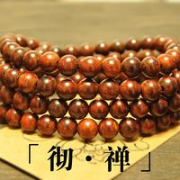 The first creation of India lobular red sandalwood bracelet 108 bracelets Men's 8 mm grain spirituality