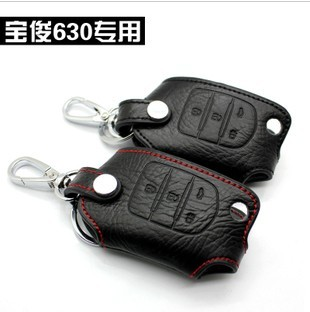 Wuling 630 key wallet car smart key set auto supplies accessories(China (Mainland))