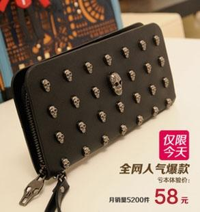 2012 wallet long design women's wallet vintage punk skull(China (Mainland))