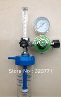 Medical oxygen regulator pressure flowmeters hot sales