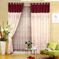 Eco-friendly plain pure full shade cloth double faced thickening quality dodechedron curtain