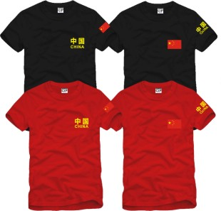 China national flag china jersey cotton short-sleeve 100% T-shirt clothes(China (Mainland))