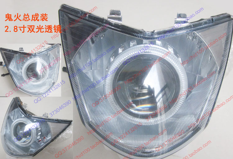 Eagle rsz bifocal lens headlight assembly angel eye evil eye xenon lamp motorcycle headlight(China (Mainland))