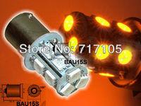 10pcs 1156 BAU15S 13 SMD 5050 Amber / Yellow Tail Turn Signal 13 LED Car Light Lamp Bulb V4 12V py21w