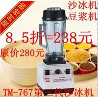 Mini Sand Ice tools Minisun fib machine tm-767iii commercial smoothie machine household soybean machinery mixer  Mini Ice Shaver