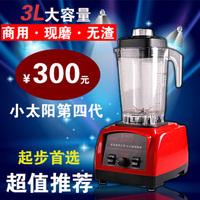 Mini Sand Ice tools Minisun fib machine mixer smoothie machine soybean juicer machinery 3l formula  Mini Ice Shaver