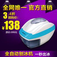 Mini Sand Ice tools Wai vl-3006a fib machine ice machine commercial electric smoothie machine ice crusher  Mini Ice Shaver