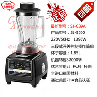 Mini Sand Ice Machine Sj-c39a sand ice machine commercial smoothie machine mixer soybean machinery  Mini Sand Ice device