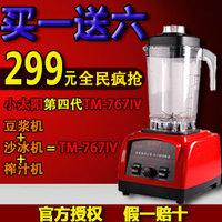 Mini Sand Ice Machine 1 4 ! minisun fib machine smoothie machine commercial soybean 3 machinery  Mini Sand Ice device