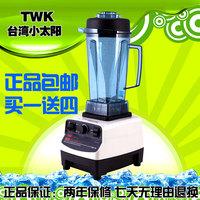 Mini Sand Ice Machine Sun tm-767 twk-767 fib machine mixer smoothie machine soybean machinery high power  Mini Sand Ice device