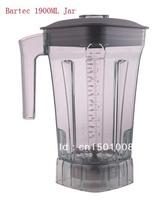 Blender jar blender cup jar of 1900MLwith stainless steel blade for Bartec 728 435 BULLETPROOF material