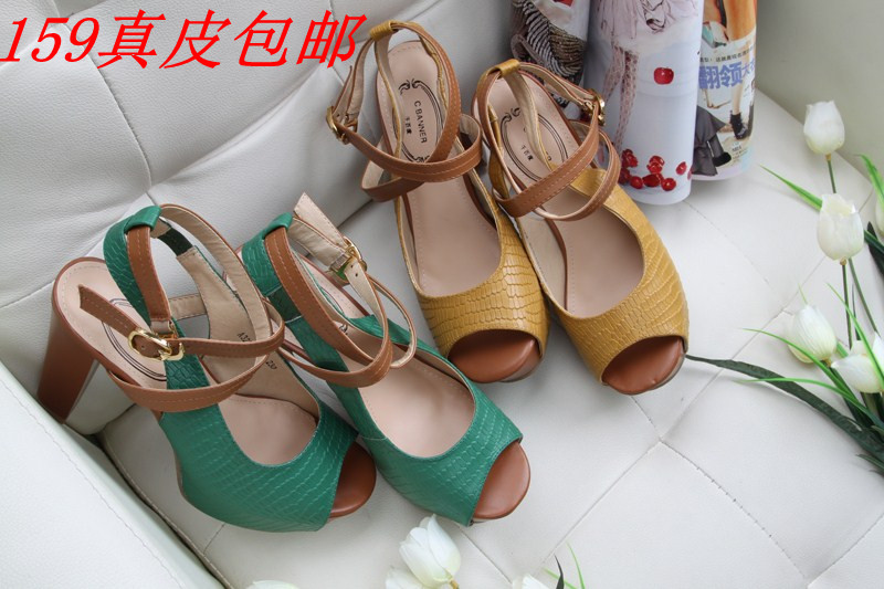 C.banner 2013 women's shoes thick heel serpentine pattern open toe sandals a3200701c12(China (Mainland))