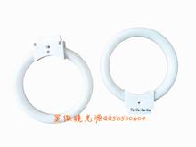 8w , inner diameter 66mm microscope light source microscope circular tube(China (Mainland))