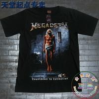 Men short-sleeve T-shirt black personality 100% cotton novelty megadeth
