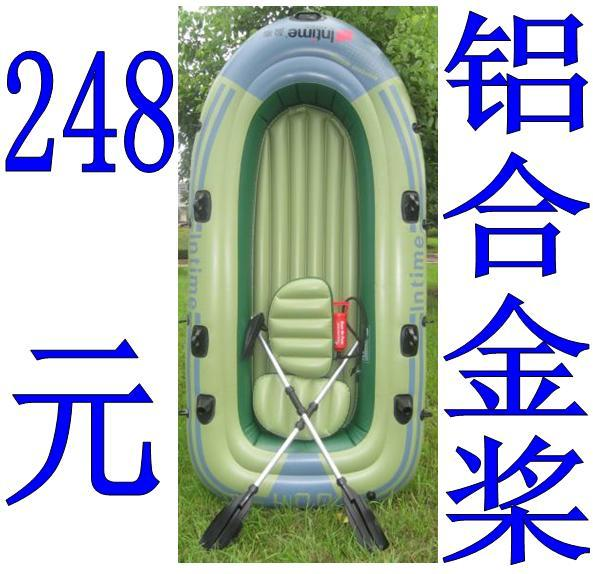 2015 Promotion Time-limited Padel Rowing Boats Outboard Motor Thickening Intime Inflatable Wintop Four Boat 4 Fishing Rubber(China (Mainland))