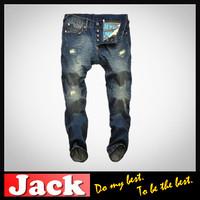 2013 japan name brand wholesale Men's jeans,Leisure&Casual pants, Newly Style Zipper Straight Cotton Men Jean trousers E4