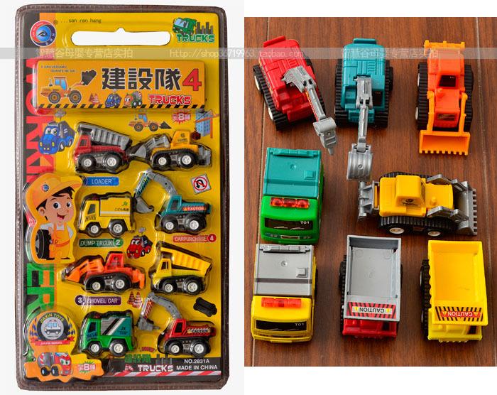 Drop Shipping Pull Back Car Toys Series of Trucks Children Racing Car Toys Baby Mini Cars 8Pcs/set Children Best Gift(China (Mainland))