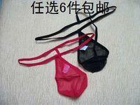 Panties male sexy transparent gauze full transparent thong u temptation low-waist bags male panties t