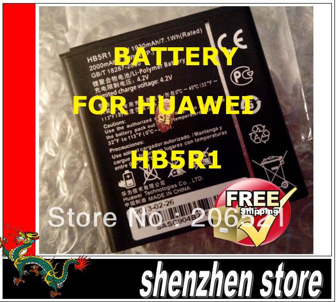 Батарея для мобильных телефонов 1930mAh HB5R1 Huawei U8832D U8836D G500 G600 +