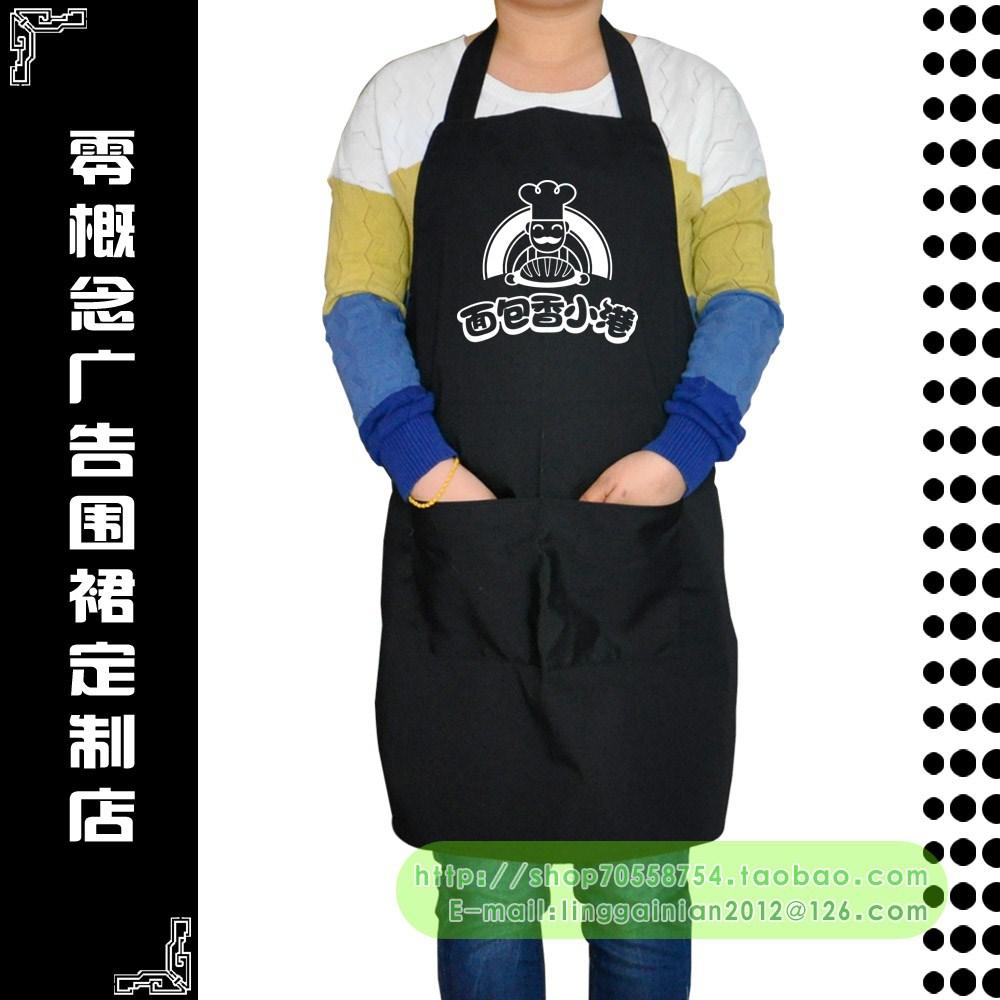 Advertising apron black aprons print customize logo aprons work wear(China (Mainland))