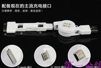 Special  Wholesale  MICRO USBMINI USB retractable cable triple 10pcs/lots USB port