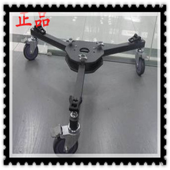 Weifeng 9922 truckings small arm truckings tripod professional truckings tripod pulley