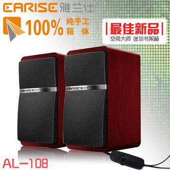 Al-108 laptop subwoofer speaker handmade wool 2.0 usb multimedia sound
