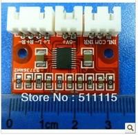 Class D digital amplifier board 5V voltage stereo two-channel power 2 * 3W