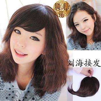 Madam Woman's Fine Fapian wifing fake fringe knife qi bangs oblique bangs hair bands fringe