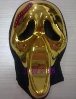cheap by 2 hot sale free shipping Halloween  long    masque mask almiscar creative gifts party soiree partido mascara maska