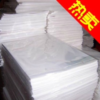 A4 150 adhesive print photo paper high glossy id photo paper 50 bag 135 self-adhesive glossy photo paper