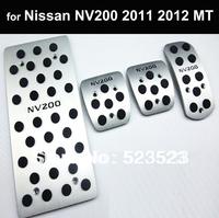 ree Ship for  Nissan NV200 2011 2012 MT non-slip Fuel Brake Foot Rest Pedals 4pcs  Alloy- Manual Transmission