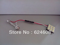 LED white light reading free shipping 9 beads 12 beads high-power NETT locker lamp T10 Put bubble