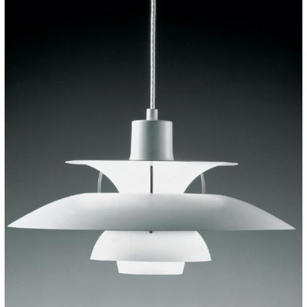 new modern contemporary poul henningsen ph5 pendant lamp. Black Bedroom Furniture Sets. Home Design Ideas
