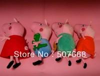 60pcs/Lot peppa pig & george pig plush Mom & Daddy large size cute kids toddler toys pink