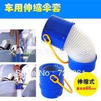 Folding car umbrella bag umbrella bucket car umbrella sets storage bucket blue