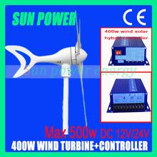 Бесплатная доставка, Максимальная мощность 500 Вт, 400 Вт 12 В / 24 В генератор энергии ветра / ветряная мельница / ветряных турбин / магнит комплекты + ветер солнечный регулятор