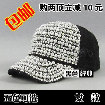 Free shipping Summer women's pearl sparkling diamond baseball  mesh cap truck cap