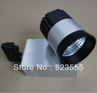 20W high brightness LED track light 1700lm with Osram LED chip