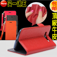 100% Genuine leather case for HTC t528d protective case for htc t528d free gift free shipping