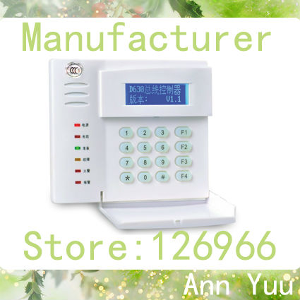 Mini Bus-mode Burglar Alarm System for home security Protection D630(China (Mainland))