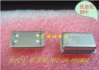 Get active crystal oscillator OSC DIP Rectangular Restructure DIP-4 20M 20.000MHZ 20MHZ
