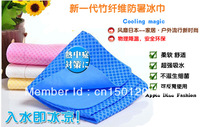 Free shipping  pva chill towel  pva sports cool towel   30pieces/lot  75*10