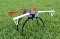 REPTILE 500-V2 Alien Multicopter 500mm Quadcopter Frame W/Tall Landing gear Skid